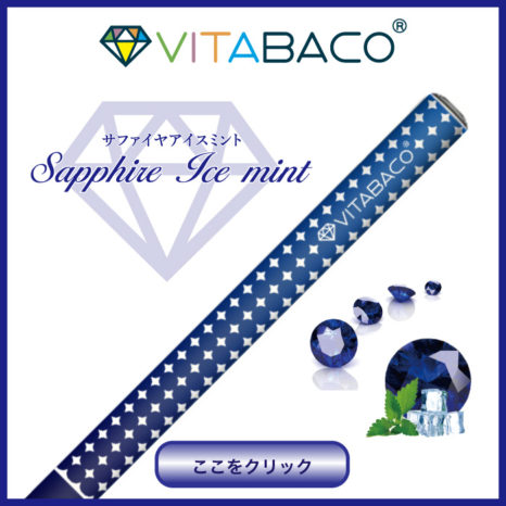 vitabaco_icemint