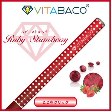 vitabaco_strawberry
