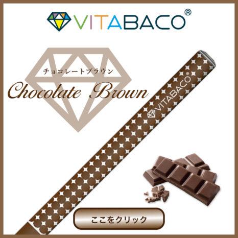 vitabaco_chocolate