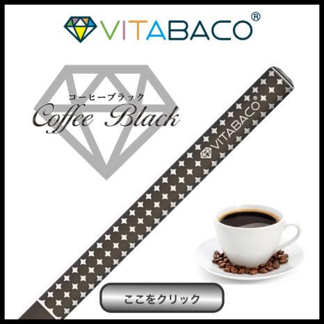 vitabaco_coffee