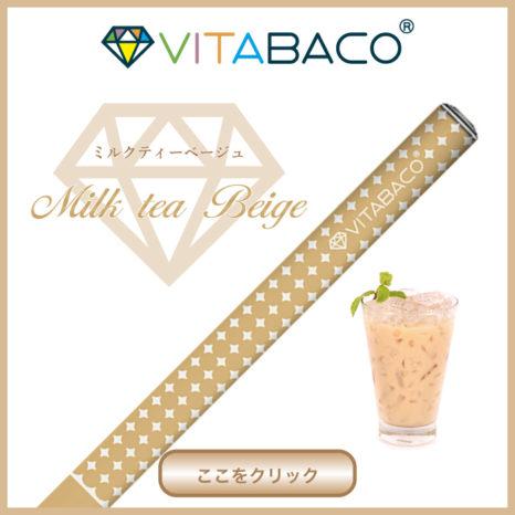 vitabaco_milktea