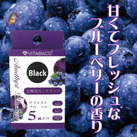 vitabaco_pro_ cartridge_blueberry