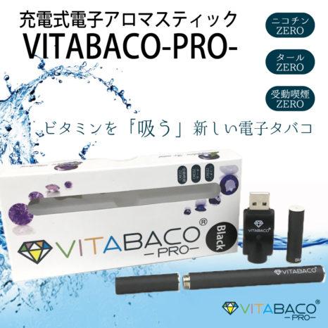 vitabaco_pro_starter